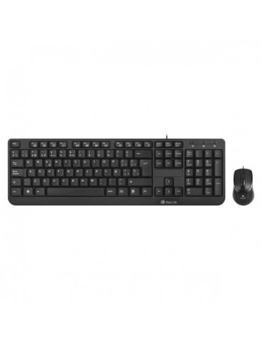Keyboard and Mouse NGS...